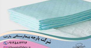 کارخانه تولید پارچه اسپان باند ببمارستانی اصفهان